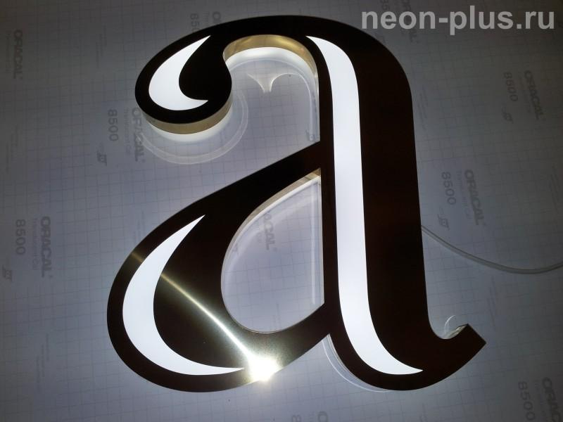 Комбинированные объемные буквы